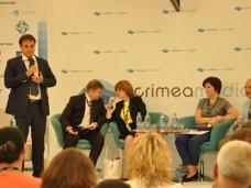 Конференция, В Крыму проходит встреча лидеров телекоммуникационной и медиаиндустрии