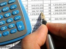 Бюджет, За квартал бюджет Симферополя пополнился на 289 млн. грн.