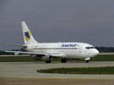 Экстренная посадка самолета, В Симферополе экстренно посадили самолет