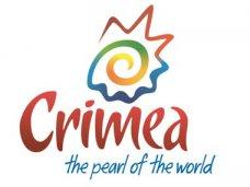 Сотрудничество, В Германии презентовали туристические возможности Крыма