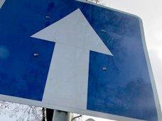 схема движения, Общественность Симферополя обсудит введение одностороннего движения