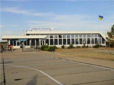 Аэропорт, Аэропорт «Бельбек» открыл сезон