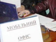 В регионах Крыма работают мобильные социальные офисы
