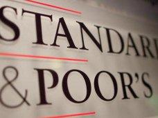 Инвестиции, Международное агентство подтвердило кредитный рейтинг Крыма