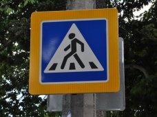 Дорожное движение, На улице Гоголя в Симферополе устанавливают дорожные знаки