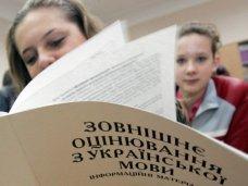 В Крыму ВНО прошли 14,5 тыс. человек