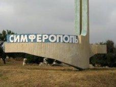 Каменка получит статус района Симферополя
