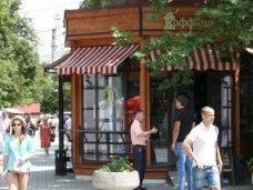 Коффишка, Владелец «Коффишки» отказался от претензий на центр города Симферополя
