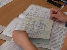 В Крыму ввели упрощенный порядок получения соцпомощи
