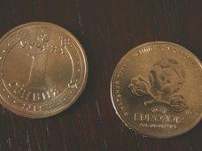 В Крыму с начала года продали 265 инвестиционных монет