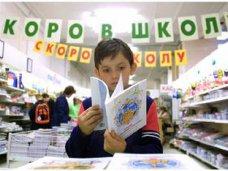 В Крыму начали работу 35 школьных базаров