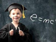 Стипендия, Совмин учредил 100 стипендий для крымских школьников