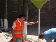 Дорожные знаки, В Алуште появился знак, рядом с которым все фотографируются