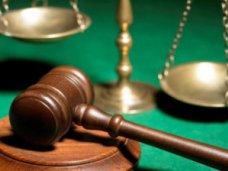 Военные, В Севастополе военнослужащего приговорили к трем годам за дезертирство