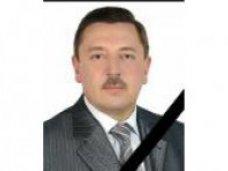 Соболезнования, Руководство Крыма выразило соболезнования родным умершего депутата