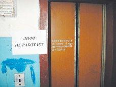 В многоэтажках Симферополя остановят 204 лифта