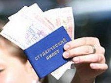 Стипендия, В Крыму 40 одаренным студентам назначили правительственные стипендии