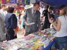 Школьный базар, Крымский вице-премьер посетил школьный базар в Симферополе