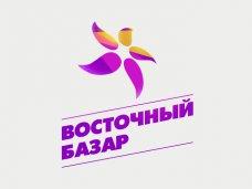 В Крыму пройдет IХ фестиваль «Восточный базар»