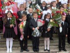 Школа, В школы Симферополя пойдут более 37 тыс. учащихся