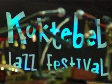 джазовый фестиваль, На бесплатной сцене фестиваля «Джаз Коктебель» пожелали выступить более 300 исполнителей