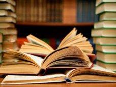 Международный книжный форум, В Алуште проведут международный книжный форум