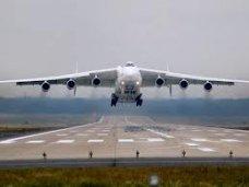 Экстренная посадка самолета, В Симферополе экстренно сел самолет