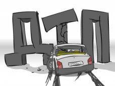 ДТП, В ДТП в Симферополе пострадали два пешехода