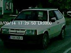 ДТП, В Керчи ищут автомобиль, сбивший подростка