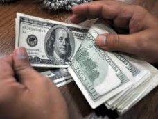 Мошенничество, В Саках задержали валютного менялу