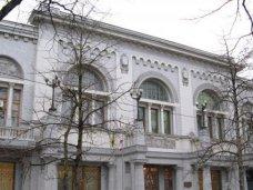 НБУ, Нацбанк выпустил буклет к 100-летию здания в Симферополе