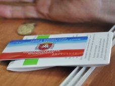 Социальная карта крымчанина, В Симферопольском районе 36 тыс. человек пользуются социальной картой крымчанина
