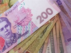 Материальная помощь, Пятеро жителей Феодосии получили матпомощь на медикаменты
