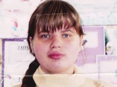 Розыск, В Симферополе разыскивают девочку-подростка