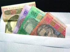 Коррупция, В Севастополе заведующая детсадом проводила махинации с зарплатой
