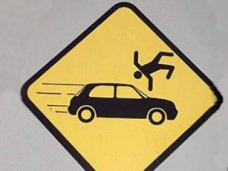 ДТП, В Керчи пьяный на «Тойоте» сбил пешехода и скрылся