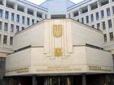 ВР АРК, Крымский спикер пообещал нещадно бороться с депутатами-прогульщиками