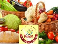 Покупай крымское, В Крыму продали местных товаров на 92 млн. грн.