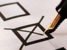 выборы, Нового мэра Феодосии выберут в декабре