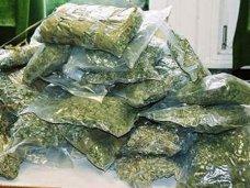 Наркотики, Житель Красноперекопска хранил дома 5 кг марихуаны