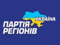 Партия регионов, Двух крымчан исключили из политсовета Партии регионов