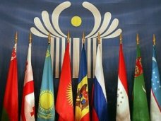 Черноморский экономический форум, Черноморский экономический форум расширит свой формат
