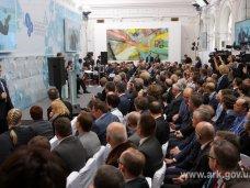 Саммит YES, В Крыму открылась Ялтинская ежегодная встреча