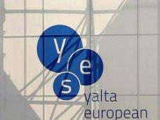 Саммит YES, Ялтинские ежегодные встречи – важный саммит для мирового сообщества, – Могилев