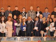 Стипендия, В Крыму 44 студента получили премии Верховной Рады АРК