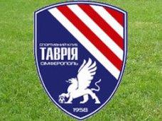Таврия, «Таврия» отправит на матч Кубка Украины дублирующий состав