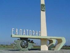 местное самоуправление, Евпатория стала призером конкурса практик местного самоуправления