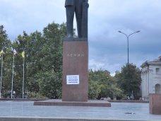 фото дня, Неизвестный в Симферополе оставил сообщение на памятнике Ленину