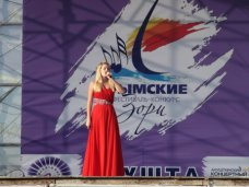 фестиваль Крымские Зори, На фестивале «Крымские зори» проведут благотворительную акцию