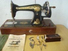 Контрабанда, Россиянка пыталась вывезти из Крыма старинную швейную машинку